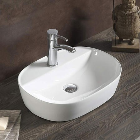GRADE A1 - Alabama 500mm Countertop Basin