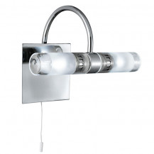 Chrome Tubular LED Wall Light