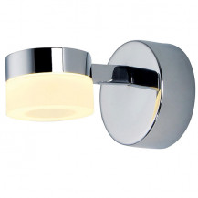 Izak LED Acrylic Ring Wall Light