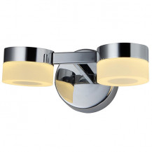 Izak LED Duo Acrylic Ring Wall Light
