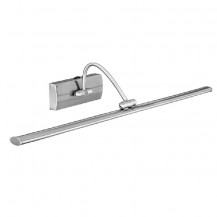 Satin Silver LED 380mm Picture Light