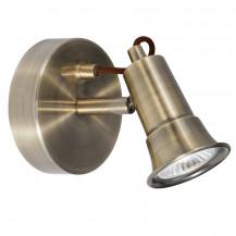 Eros Antique Brass Single Wall Spotlight