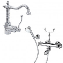 Forbes Basin Mixer and Bath Shower Mixer Tap Pack