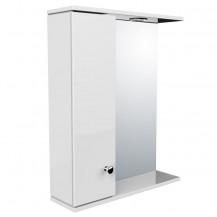Adele Gloss White Mirrored LED Cabinet