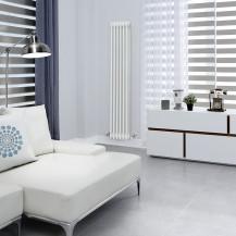 Belgravia 1500 x 287mm Tri-Column White Vertical Radiator
