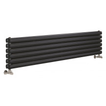 Hudson Reed Horizontal Revive Double Panel Designer Radiator High Gloss Black 1500x354 mm
