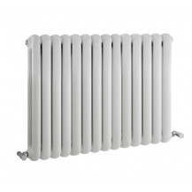 Hudson Reed Salvia Designer Radiator High Gloss White 635x863