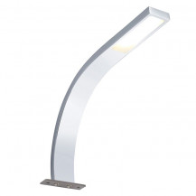 Hudson Reed Hydra COB LED Over Mirror Cold Light IP44