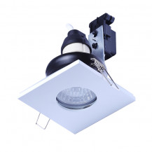 Fixed Square Fire Rated IP 65 Downlight Matt White