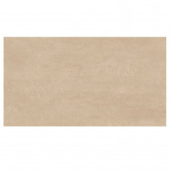 Serpal Beige Wall Tile
