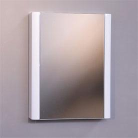 Single Door Mirrored Cabinets